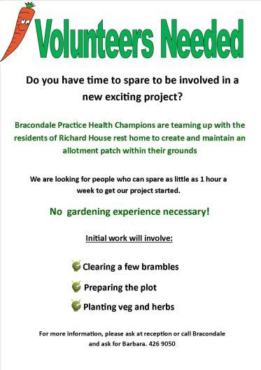 Richard House Plot Poster