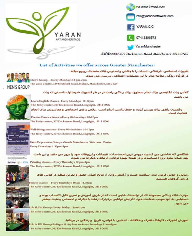 Farsi 1